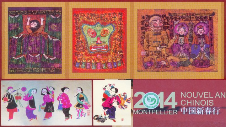 Les peintures chinoises du nouvel an